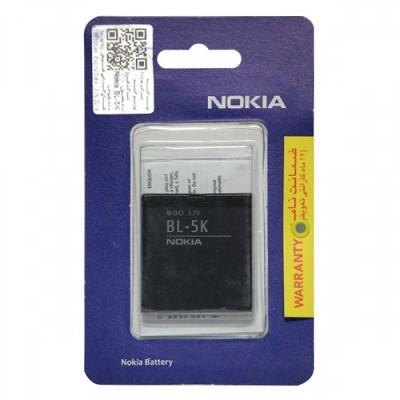 BL-5K باتری اصلی گوشی موبایل نوکیا