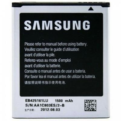 Galaxy S4 mini باطری گوشی موبایل سامسونگ