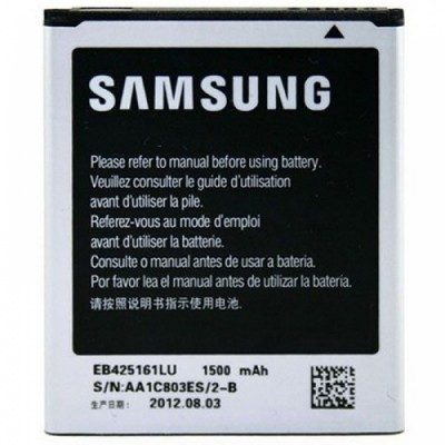 GALAXY S5660 باطری گوشی موبایل سامسونگ