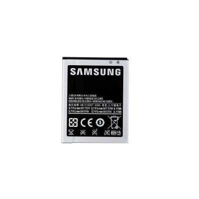 GALAXY SII I9108 باطری گوشی موبایل سامسونگ