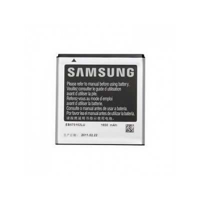 Galaxy B7722 باطری گوشی موبایل سامسونگ