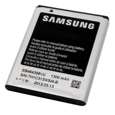 Galaxy Grand I9082 باطری گوشی موبایل سامسونگ