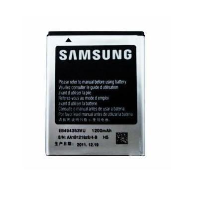 Galaxy I5510 باطری گوشی موبایل سامسونگ