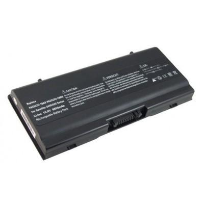 battery laptop Toshiba PA2522U باطری لپ تاپ توشیبا