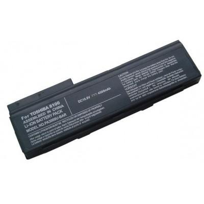 battery laptop Toshiba PA3009U-1BAT باطری لپ تاپ توشیبا