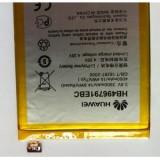 Huawei Ascend Y200 باطری گوشی هواوی