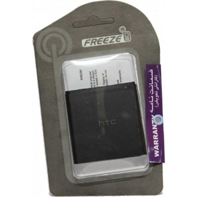 G18 باطری گوشی موبایل اچ تی سی