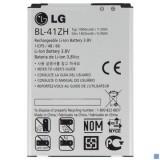 قیمت BATEERY MOBIL LG BL-52UH باطری اصلی گوشی موبایل ال جی