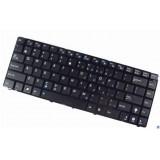 keyboard laptop Asus X43 کیبورد لب تاپ ایسوس